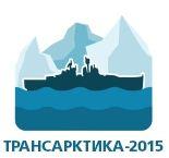 Транспорт и логистика в Арктике